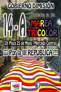 cartel 14A