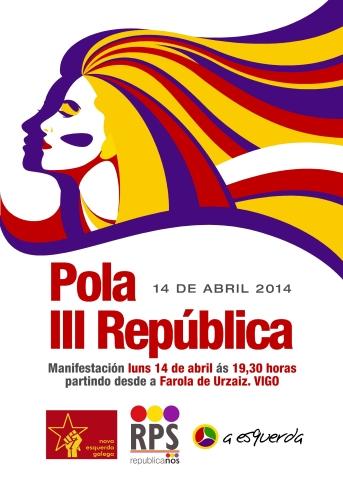 republika2014nova